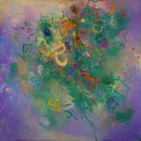 """""""An Observation of This Territory"""", 60 x 60 inches, oil on canvas, 2021"""